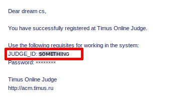 Timus email